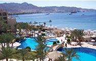 Aqaba Intercontinental
