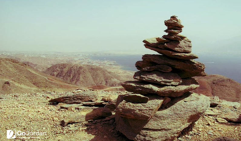 Mount Zefahot Trail